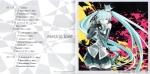 ELove-Booklet-Pg1-2