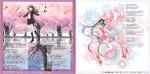 ELove-Booklet-Pg11-12