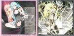 ELove-Booklet-Pg13-14