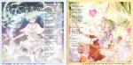 ELove-Booklet-Pg15-16