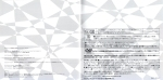 ELove-Booklet-Pg17-18