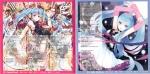 ELove-Booklet-Pg3-4