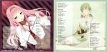 ELove-Booklet-Pg5-6