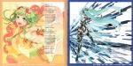 ELove-Booklet-Pg7-8