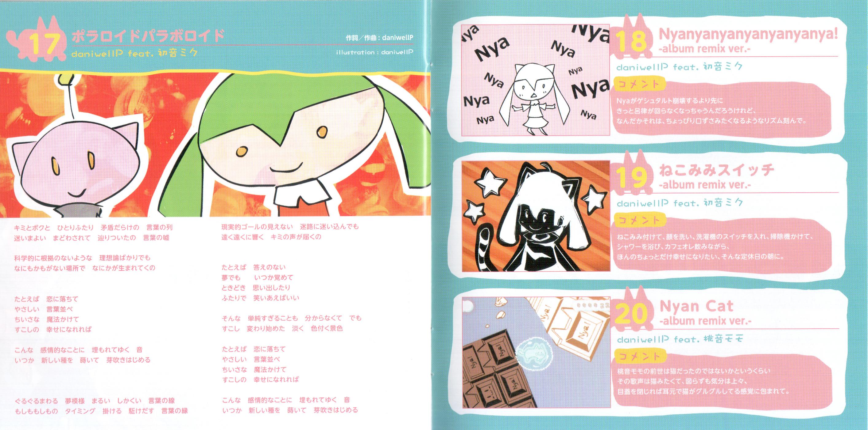 daniwell】Nyan Cat【CBR 320kbps】【CD & Goodies Scans】 | VOC@LOID D@SH